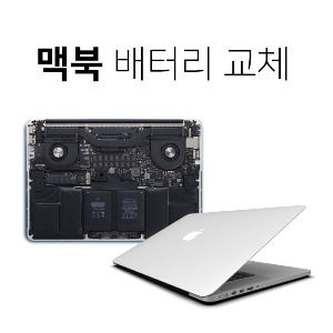 "a1493 맥북프로 배터리 13인치 MacBook Pro 13"" Retina A1502 Battery  A1493 2013 ME864 ME865"